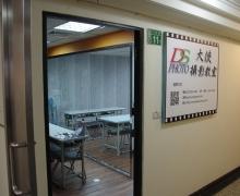 桃園站前教室/教室出租