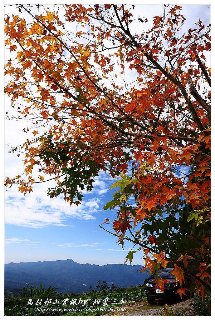 馬那邦山.jpg