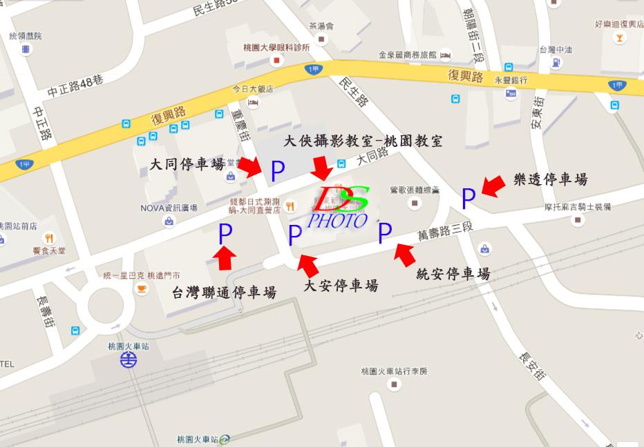 桃園教室附近停車場示意圖.jpg