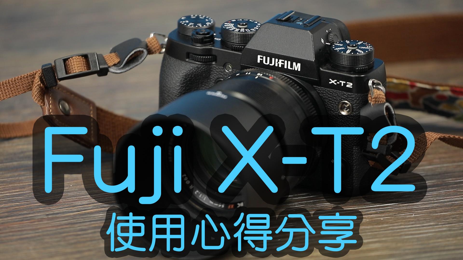 2017.05.22該怎麼選-阿峰-富士XT2youtube封面.jpg