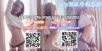 高雄外/約line:tea5588台北外/送/茶/桃園全/套/服務/中壢援/...